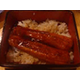 Rice with eel