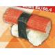 Sticky crab sushi