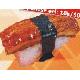 Japanese ell sushi