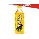 C2 lemon tea