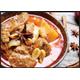 Massaman curry with chicken/beef