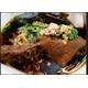 Thai style duck noodle soup