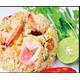 Fried rice with chicken/pork/beef/prawns/squids/seafood/crab