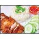 Fried chicken rice