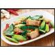 Stir-fried crispy pork with kale