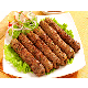 B1 Mutton Sheekh Kabab