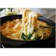 Special spicy noodles