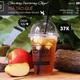 Tea with NewZealand apple and cinamon