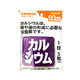 Japan Hino Supple Calcium