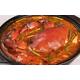 Gia Vien Crab Hotpot