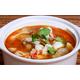 Hot & Sour Shrimp Soup