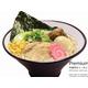 Premium Tokyo Ramen