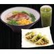 Set A - Beef Ramen + Boiled Gyoza + Japanese Green Tea