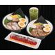 Set D - Signature Spicy Miso/ Signature Beef Ramen + Tomato Salada + Green Tea