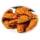 Wings (4Pcs)