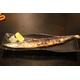 Grilled Sanma Fish